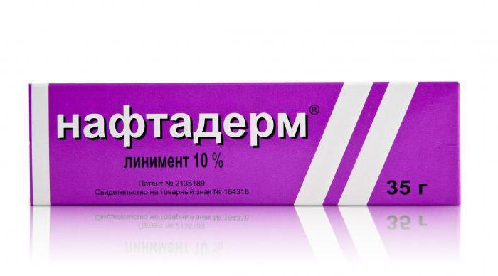 флуцинар от дерматита