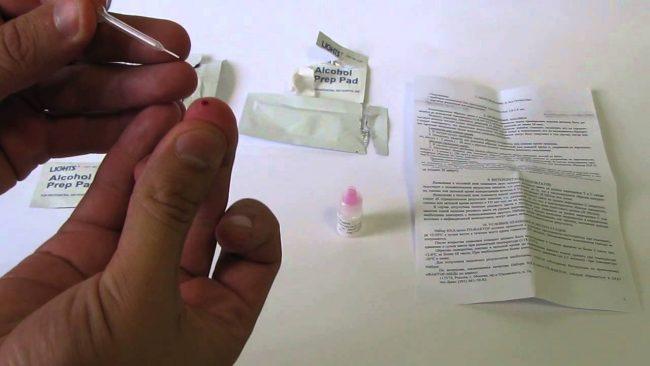 анти-НВс IgM в крови