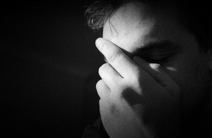 клиническая депрессия лечение