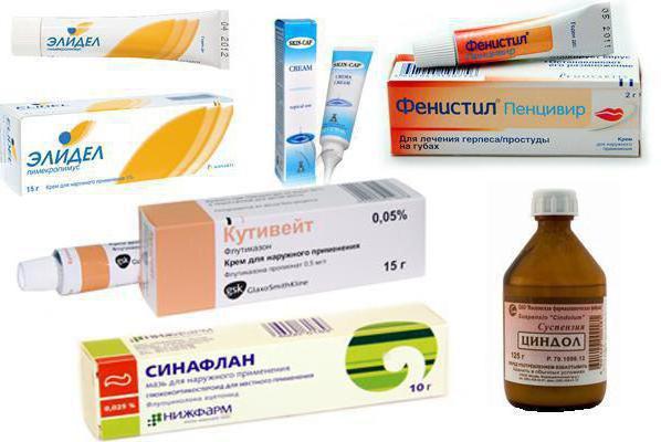 как лечить аллергический дерматит