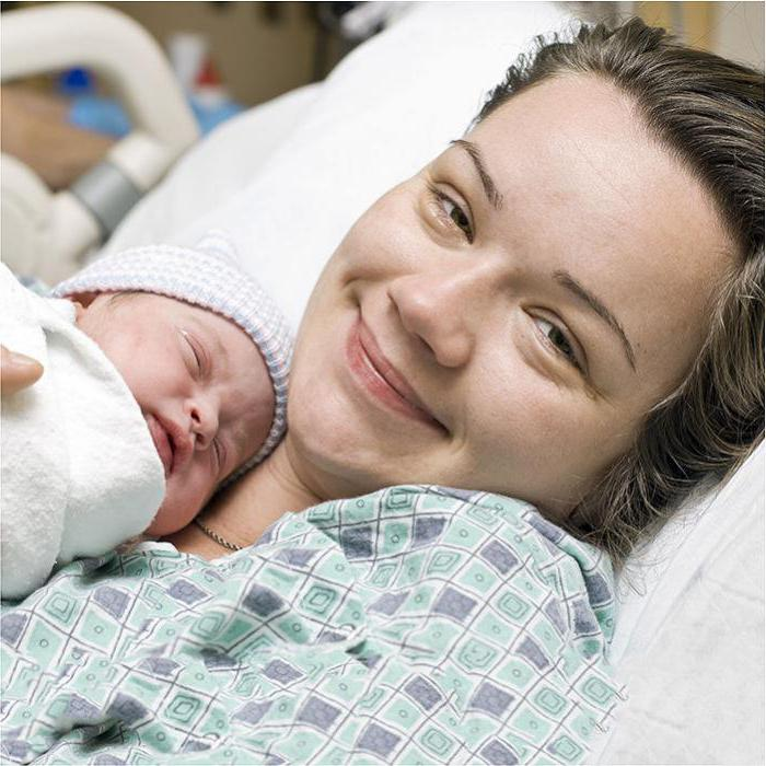 гематома как выходит при беременности