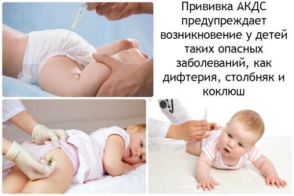 какие осложнения могут быть после прививки