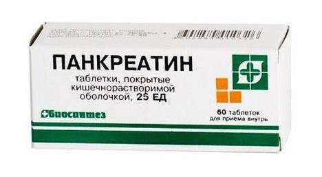 Хронический панкреатит: рекомендации специалистов