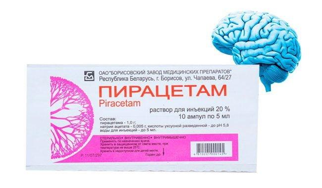 пирацетам для уля улучшения функционирования мозга