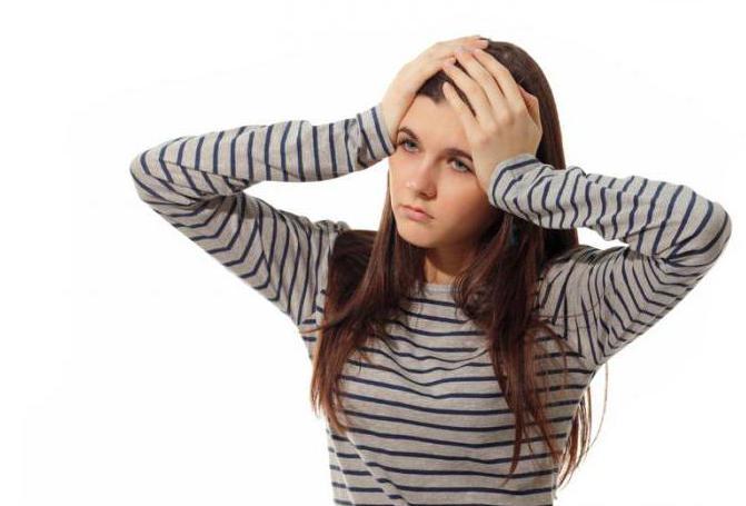 синдром внутричерепной гипертензии у детей