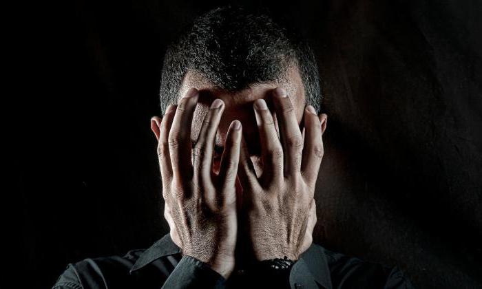 как лечить депрессию у мужчин