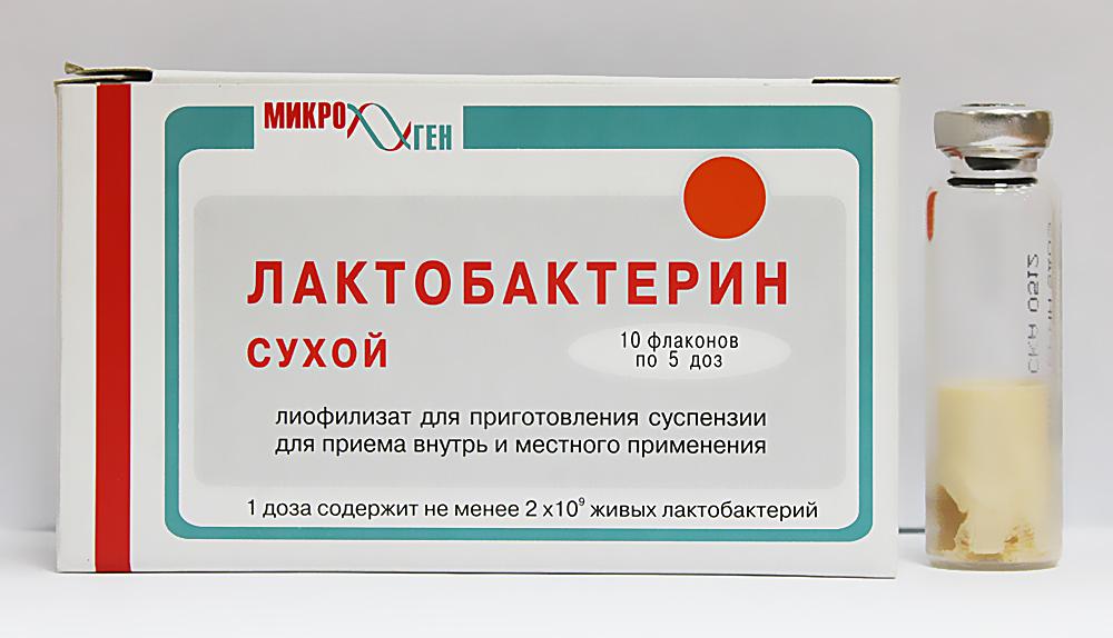 Лактобактерин ампулы