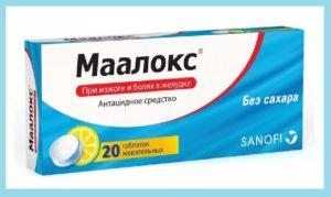 Препараты