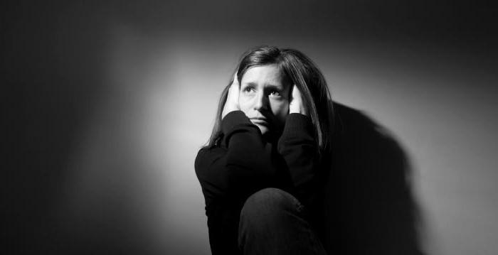 астено депрессивный синдром лечение препаратами