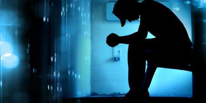 рекуррентное депрессивное расстройство лечение