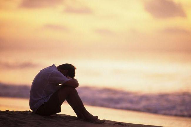 депрессия клиническая