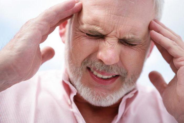 реноваскулярная гипертензия симптомы