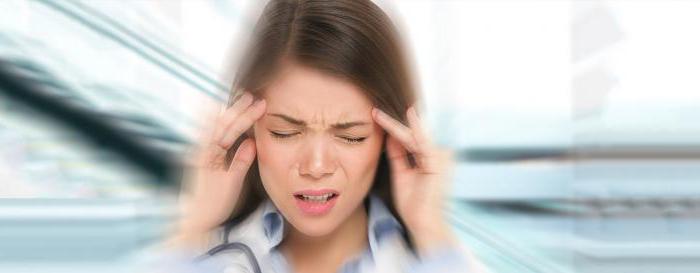 синдром ортостатической гипотензии