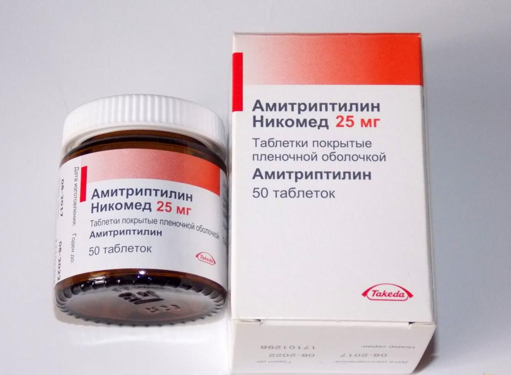 Препарат Амитриптилин