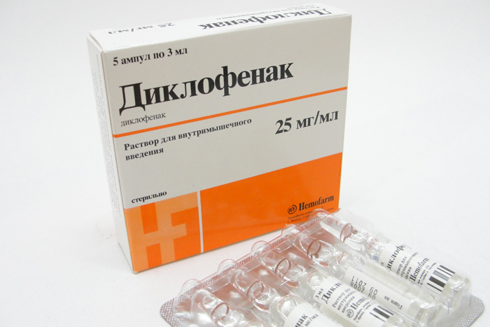диклофенак иньекции