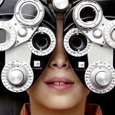 частичная потеря зрения