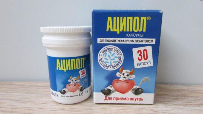 аципол антибиотик