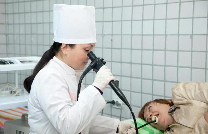 поверхностный антральный гастрит дуоденит