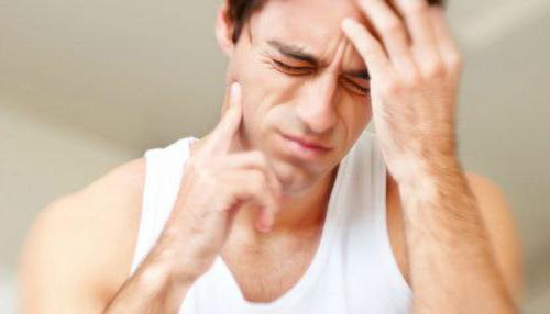 Воспаление челюстно-лицевого сустава