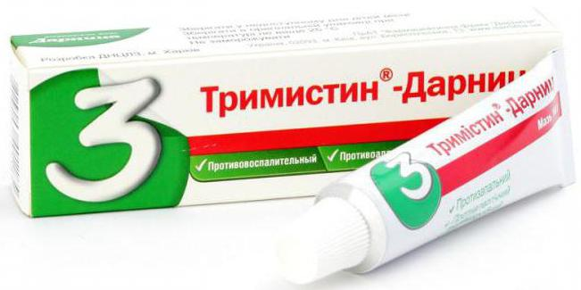 дерматит лечение мази и кремы фото