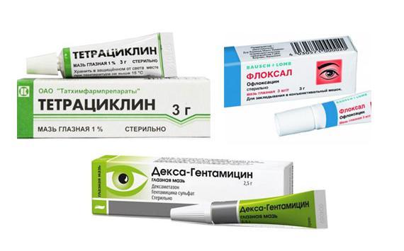 тетрациклиновая мазь 3 процентная для глаз
