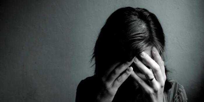 очень тяжелая депрессия