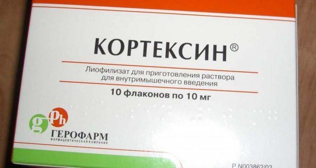 Кортексин 10 флаконов по 10 мг