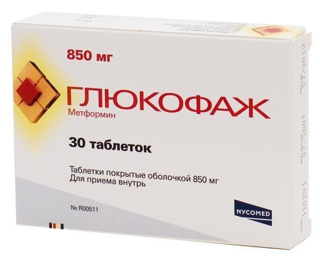 лекарство от диабета 2 типа таблетки