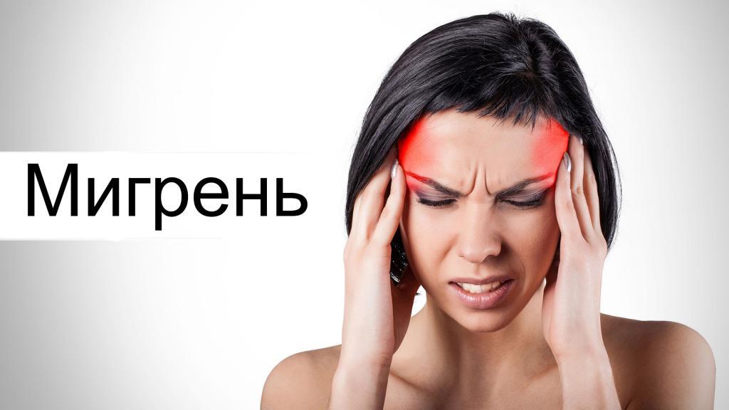 Причина головной и глазной боли