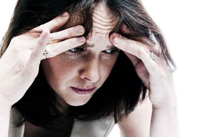 депрессивный невроз