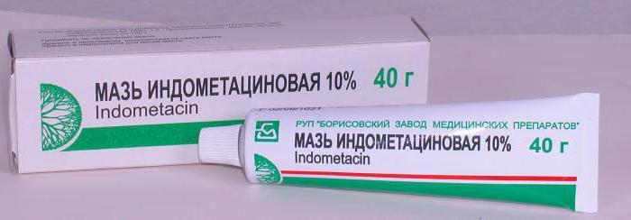 артирт пальцев рук лечение медикаментозное