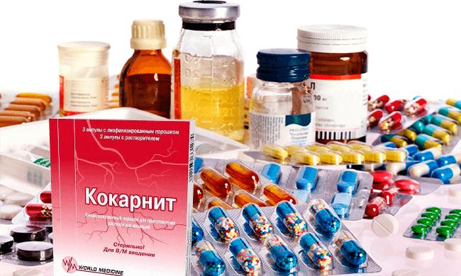 взаимодействие Кокарнита с другими лекарствами