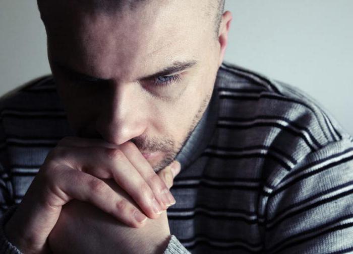депрессия симптомы у мужчин симптомы